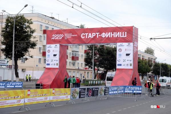 Стартовые ворота на улице Ленина