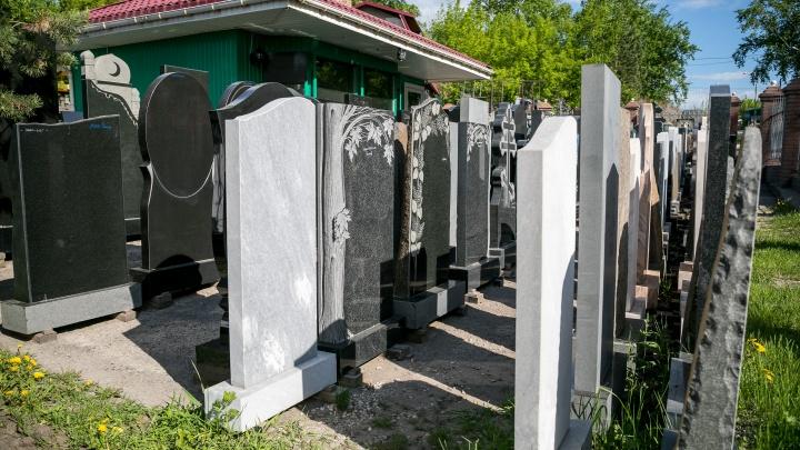 Смертность в крае за июль выросла на одну пятую по сравнению с прошлым годом