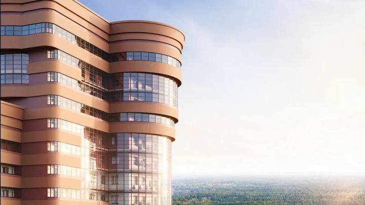 Последние квартиры в популярной новостройке у Заельцовского парка продают в ипотеку от 6%