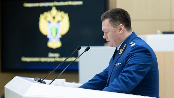 Архангельская область вошла в десятку самых коррупционных регионов России