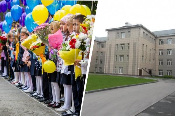 В мэрии опровергают приказ гимназии и уже заключенный договор на школьную форму у конкретного производителя