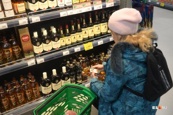 Раньше купить спиртное можно было до 23:00