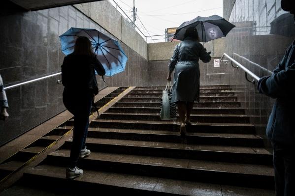 В выходные в городе и области ожидаются дожди