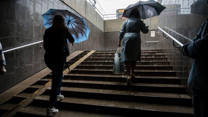 Когда прекратятся дожди и вернётся тепло? Синоптики рассказали о погоде на выходные