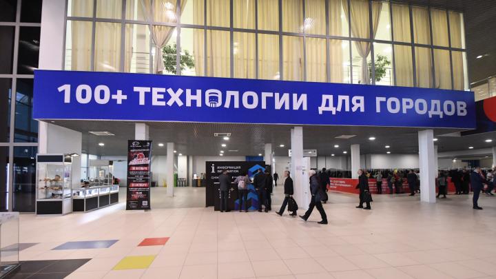 В Екатеринбурге из-за коронавируса перенесли форум высотного строительства «100+»
