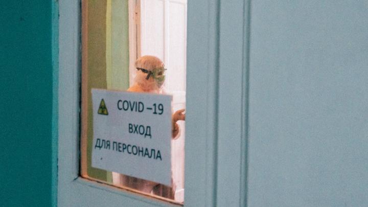Выплаты омским медикам за борьбу с ковидом превысили 3,2миллиарда рублей