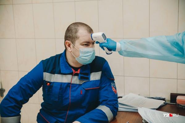 С каждым днём заболевших коронавирусом в Ярославле и области становится больше