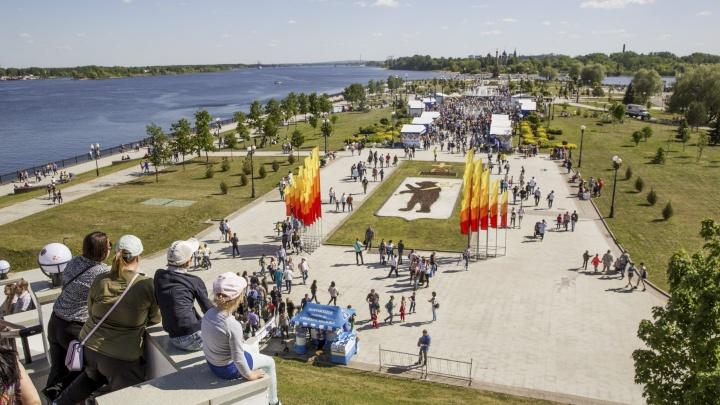 Власти рассказали, как ярославцы отметят День города