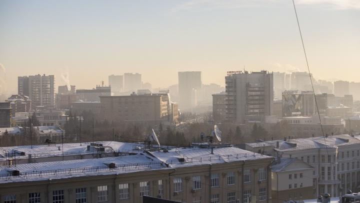В Новосибирске опять испортился воздух. Эколог назвал возможные причины