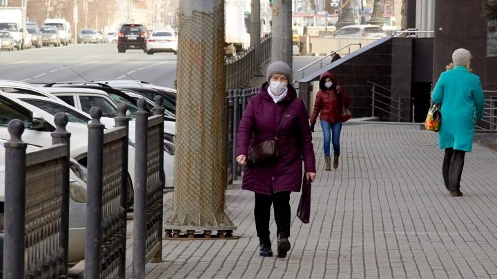 Жительниц Челябинска и Магнитогорска оштрафовали на 15 тысяч рублей за нарушение режима самоизоляции