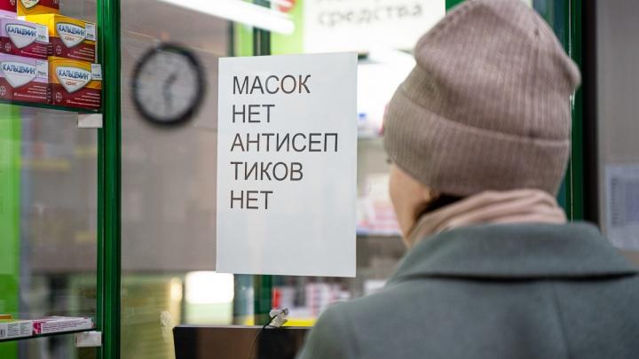 Александр Цыбульский: «Делать тесты на коронавирус всем — бессмысленно»