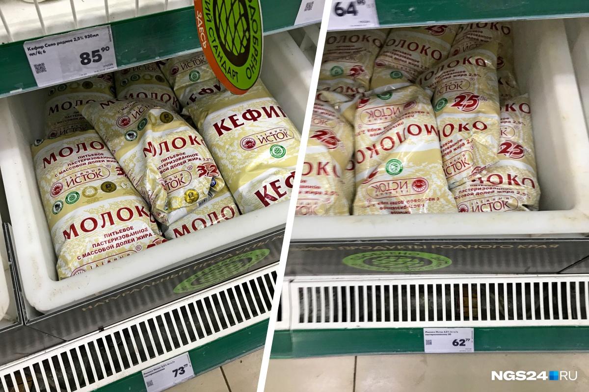 Молоко большей жирности стоит на 11 рублей дороже