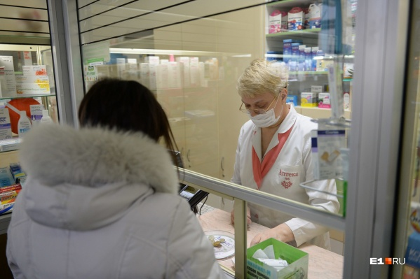 В аптеках должны закупить противовирусные средства и антибиотики впрок