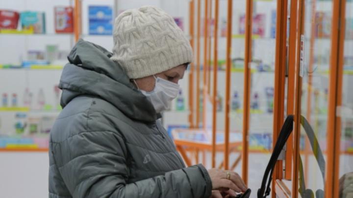 Омской области выделили 72 миллиона на бесплатные лекарства для больных коронавирусом