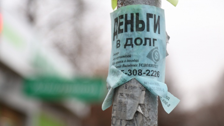 Власти Башкирии начали борьбу с рекламой на улице