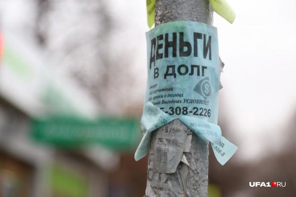 Башкирию планируют «зачистить» от рекламы