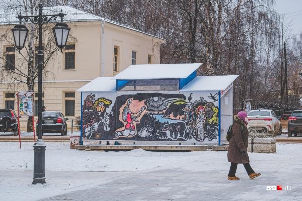 Изображения героев коми-пермяцкого эпоса в Кудымкаре можно встретить везде, даже на остановках