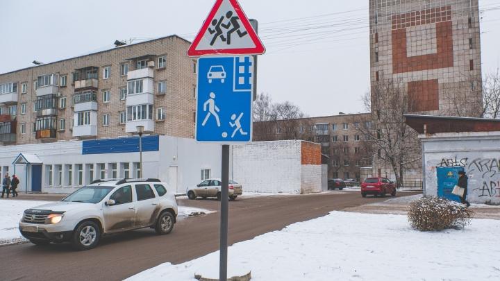 В мэрии Перми рассказали, когда на улице Левченко сделают пешеходные переходы