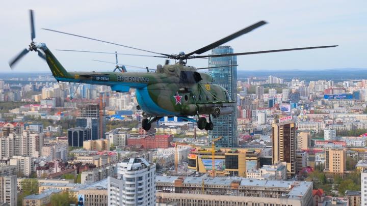 Над Екатеринбургом кружат истребители и вертолеты. Объясняем, что происходит