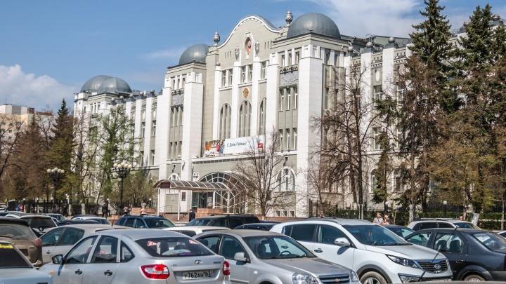 Назначен новый директор Куйбышевской железной дороги