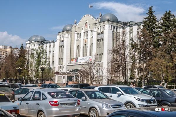 Главный офис КбшЖД расположен в Самаре