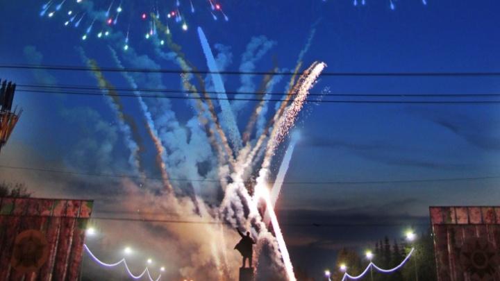 Концерты, салюты и спорт: как Уфа отметит День города и День Республики