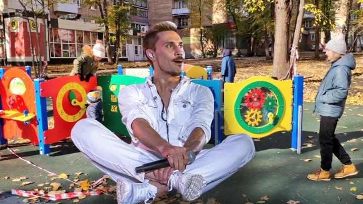 В Самаре достроили детскую площадку — подарок Димы Билана