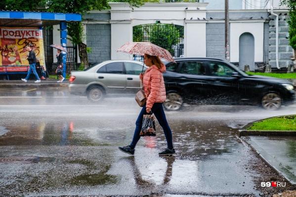 Дожди в Перми хоть и частые, но не очень сильные
