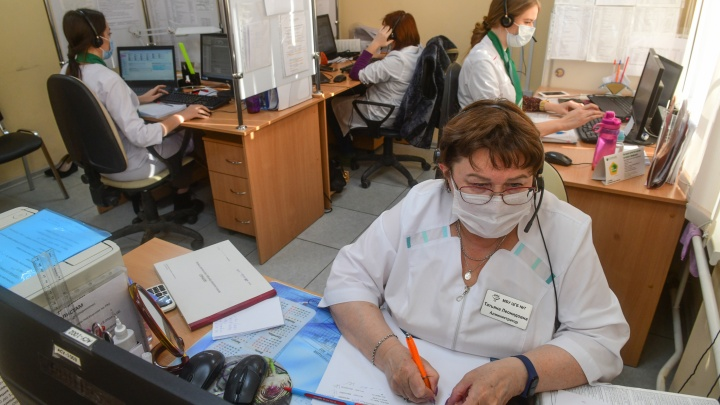 «По 600 звонков в день»: репортаж из кол-центра больницы Екатеринбурга