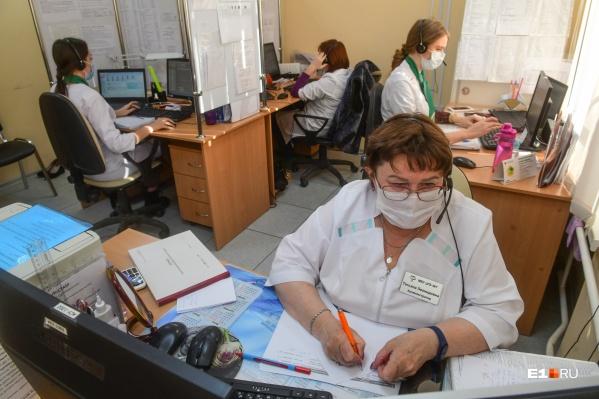 Операционистки работают по тринадцать часов