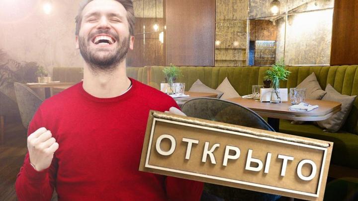 Теперь не только летники: в Екатеринбурге разрешили открыться кафе и ресторанам