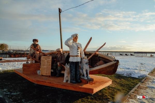 Исследователи с собаками на Красной пристани понравились не всем жителям города