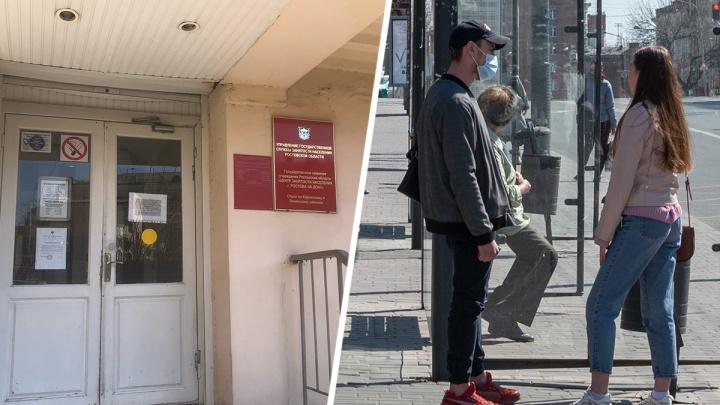 Как в Ростове встать на учет в центр занятости? Карточки для тех, кто лишился работы