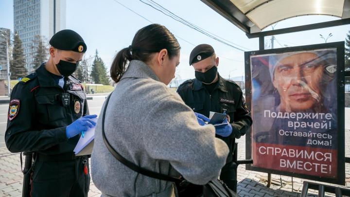 Почти сотню ярославцев будут судить за отсутствие масок