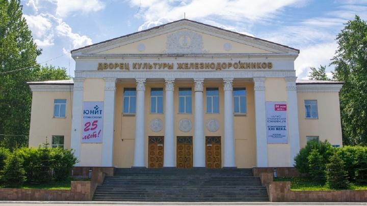 В Перми после падения с крыши Дворца культуры железнодорожников умер мужчина