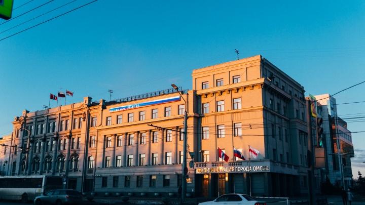 В Омске ищут нового директора департамента транспорта на зарплату от 49 тысяч