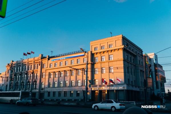 По мнению аудиторов, «Омскэлектро» неправомерно получило федеральную субсидию. Сейчас результаты проверки изучают следователи