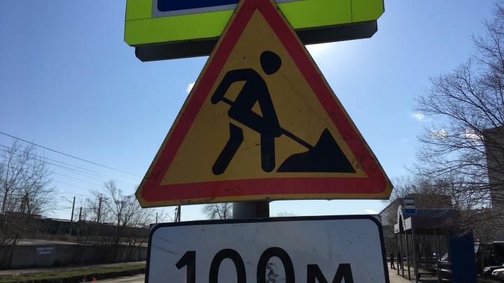 В Зауралье потрескались отремонтированные в прошлом году дороги