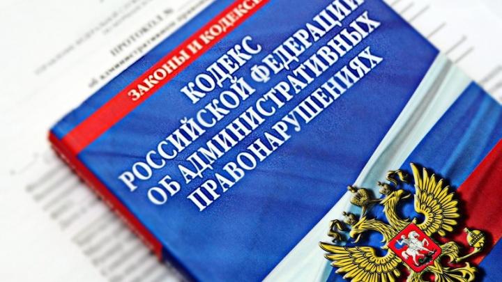 АО «РЭС» обнаружило факты неучтенной электроэнергии на сумму более миллиона рублей