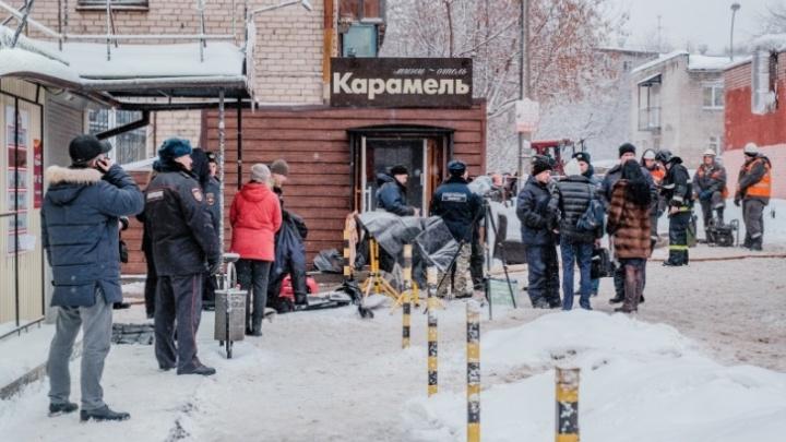 В Перми отель «Карамель», где в кипятке погибли пять человек, разграбили мародеры
