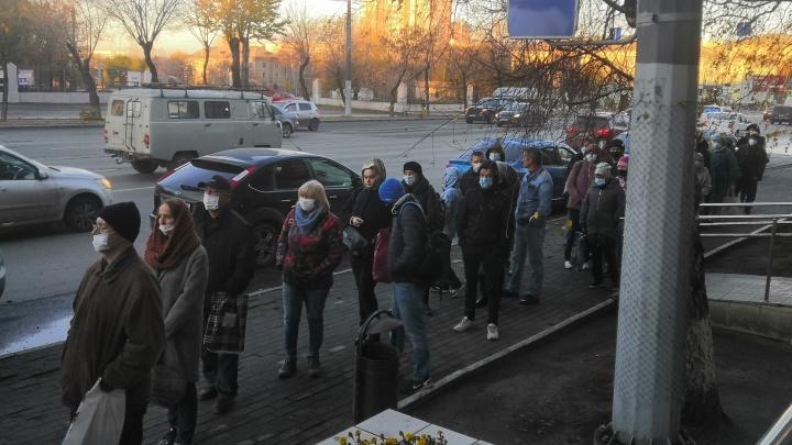 На улице у челябинской поликлиники выстроилась очередь из нескольких десятков пациентов