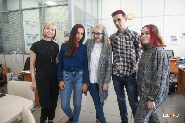 В знак солидарности со всеми, кто не боится отличаться и быть другим, мы покрасили волосы в разные цвета