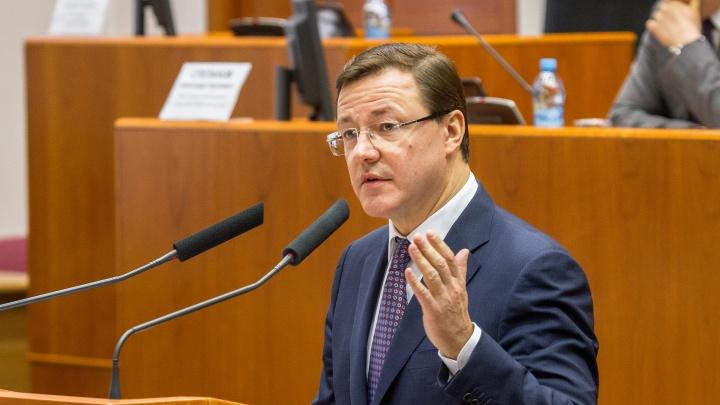 Губернатор ввел режим самоизоляции в Самарской области