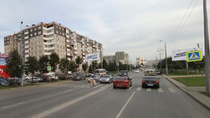 Пенсионер сбил двоих детей на «зебре» в Челябинске