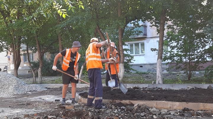 Власти Кургана готовятся штрафовать подрядчиков, которые затягивают с ремонтом дворов