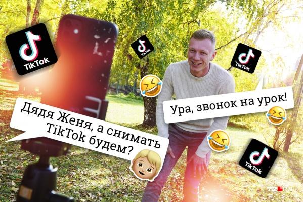 Евгений Черемисов вообще не хотел идти в школу, если только на год. Но после возвращения к ученикам его жизнь круто изменилась