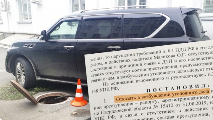 В Екатеринбурге зам главного инженера УрФУ задавил рабочего насмерть, но остался на свободе