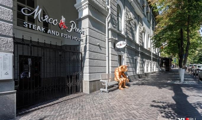 Зданию волгоградского Облпотребсоюза установят охранные границы