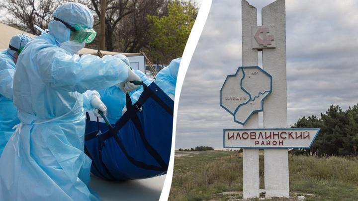 «Больница работает, как и обычно». Санитарка из Иловлинской ЦРБ умерла в инфекционном госпитале