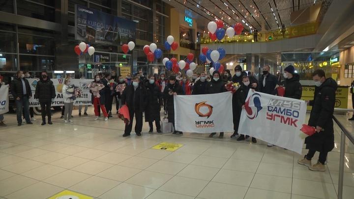 В Кольцово ночью встретили спортсменов, завоевавших трофеи чемпионата мира по самбо